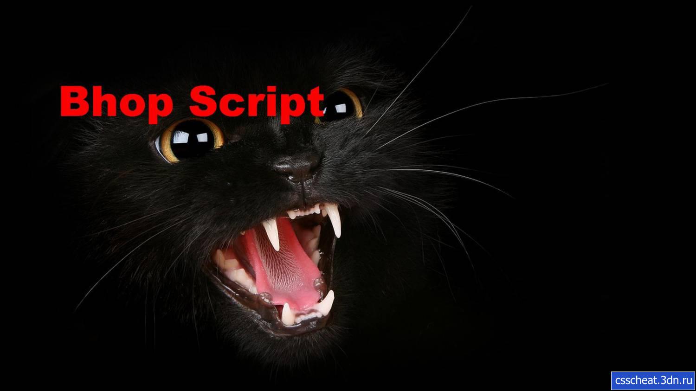 Bhop Script для CSS v34